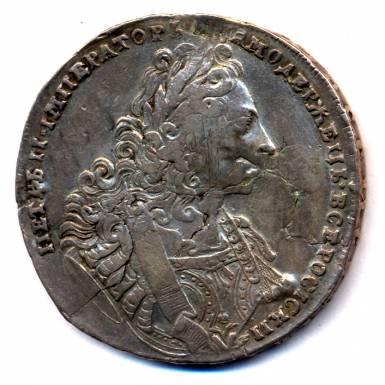 Волмар конрос все монеты 1729 года