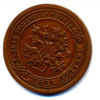 Волмар конрос все монеты 1895 года